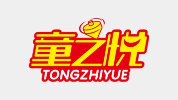 童之悦LOGO乐天堂fun88备用网站