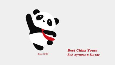 西安光大旅行社吉祥物設計