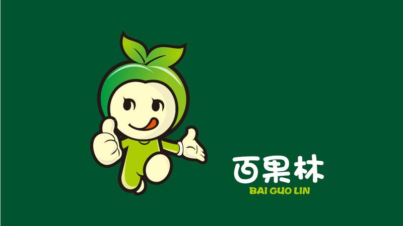 百果林吉祥物设计