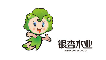 銀杏木業品牌吉祥物設計