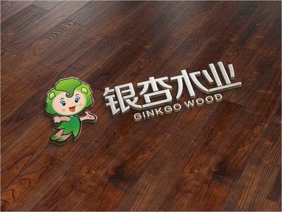 银杏木业品牌吉祥物设计中标图1