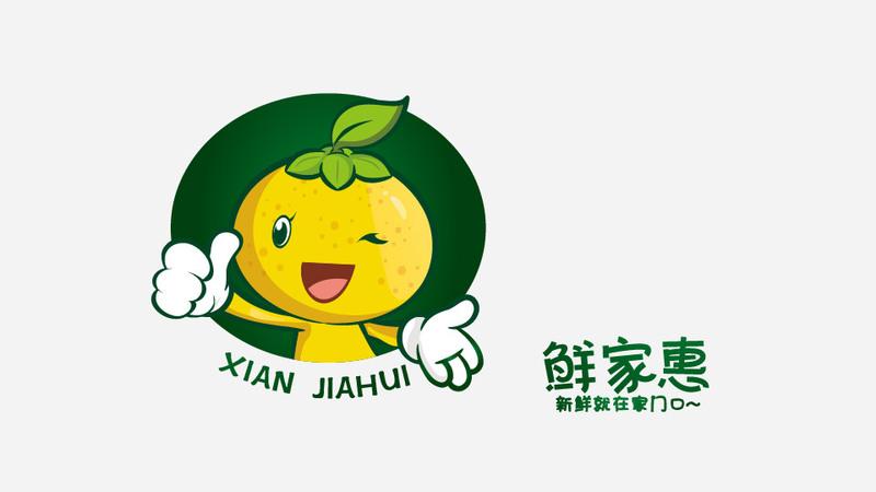 鲜家惠食品品牌吉祥物设计