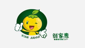 鮮家惠食品品牌吉祥物設計