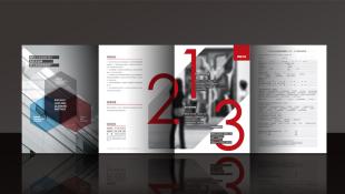長江商學院廣告折頁設計