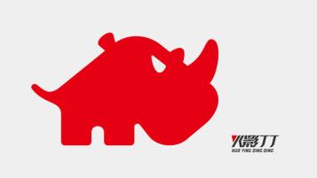 火影丁丁電子品牌吉祥物設計