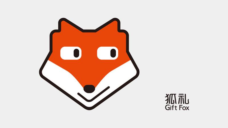 狐礼吉祥物设计