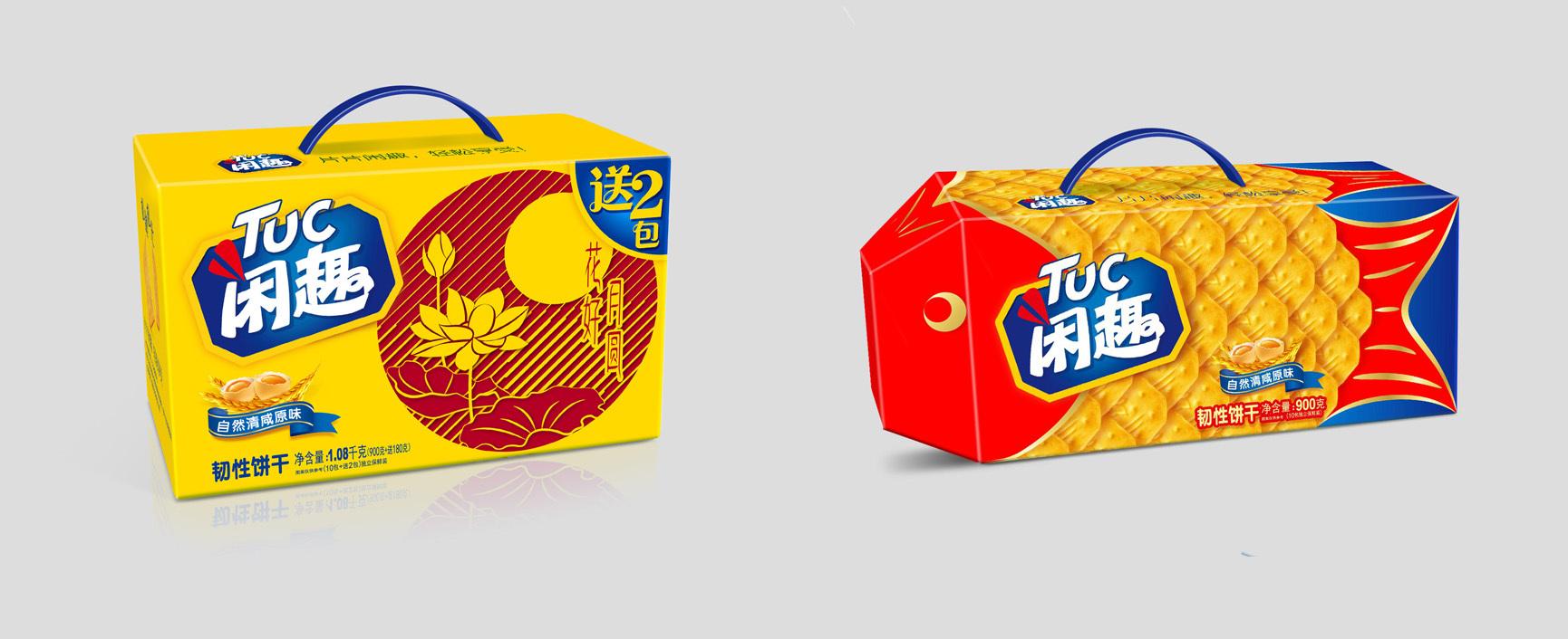 闲趣包装设计中标图1