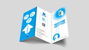裕善金融品牌广告折页设计