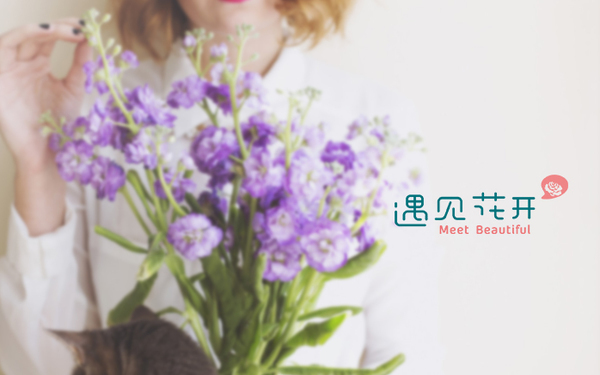遇见花开(Meet Beautiful)花店LOGO