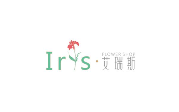 艾瑞斯(Iris)花店LOGO