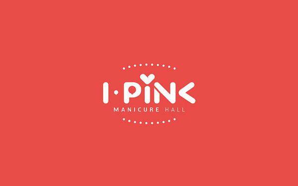 I-PINK品牌形象设计