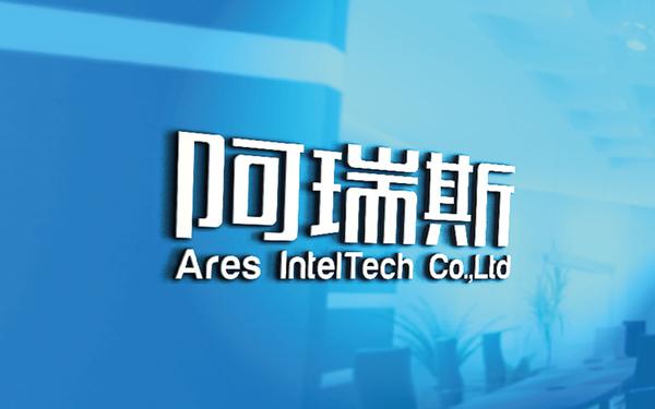 阿瑞斯智能设备品牌标志设计