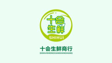 十会生鲜食品品牌LOGO乐天堂fun88备用网站