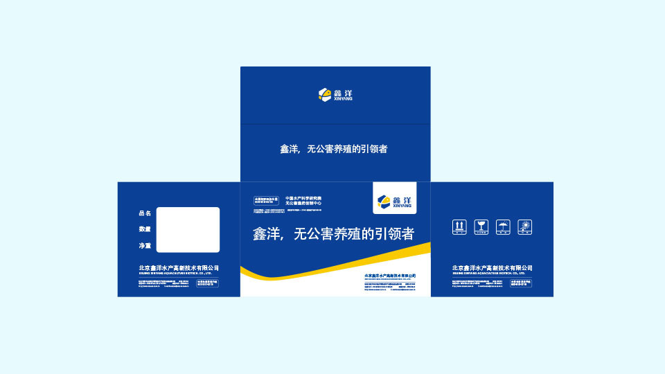 北京鑫洋包装设计