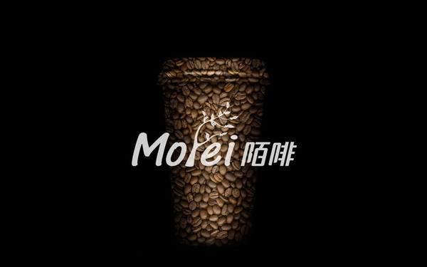 陌啡咖啡品牌标志设计