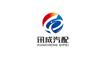 芜湖讯成汽车配件有限公司Log...