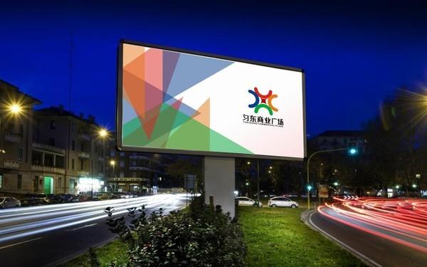 匀东商业广场logo品牌升级