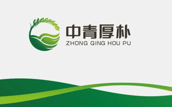 河南中青厚樸品牌LOGO設計