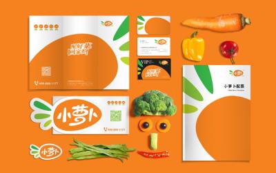 小萝卜配菜VI设计