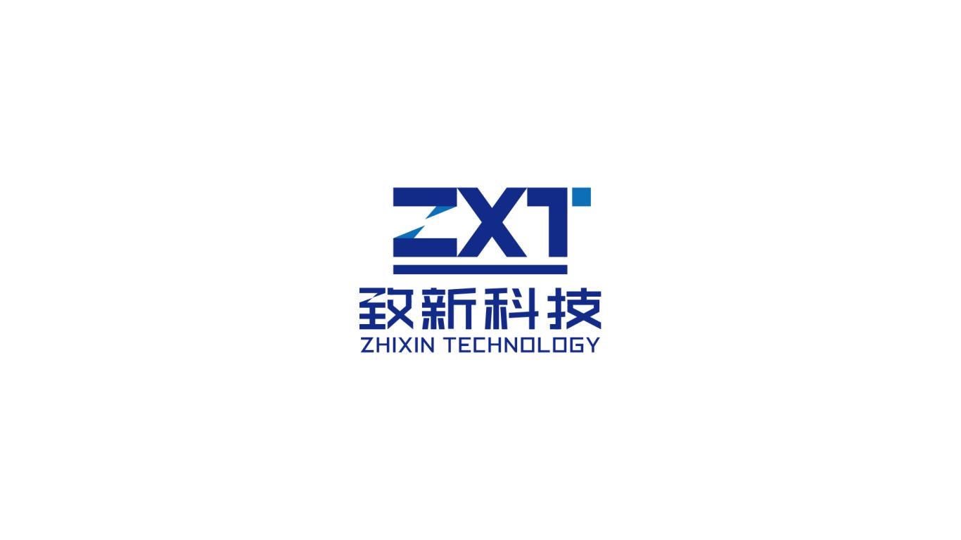 南昌市致新科技logo设计图1