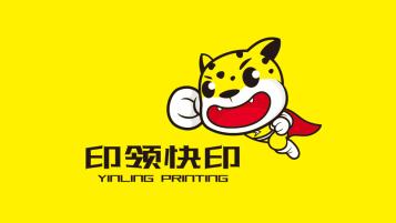 印领快印文化品牌LOGO乐天堂fun88备用网站
