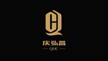 慶弘昌紡織品牌LOGO設計