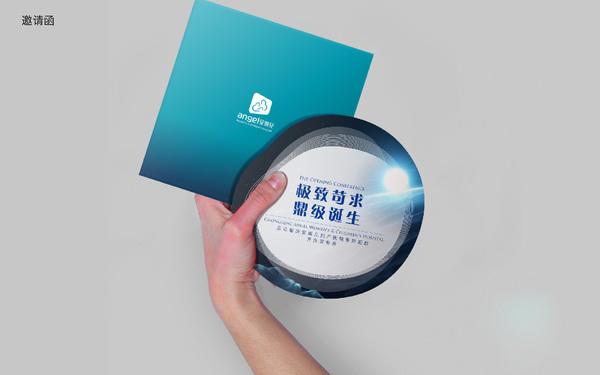 重庆安琪儿医院2015年开业活动物料