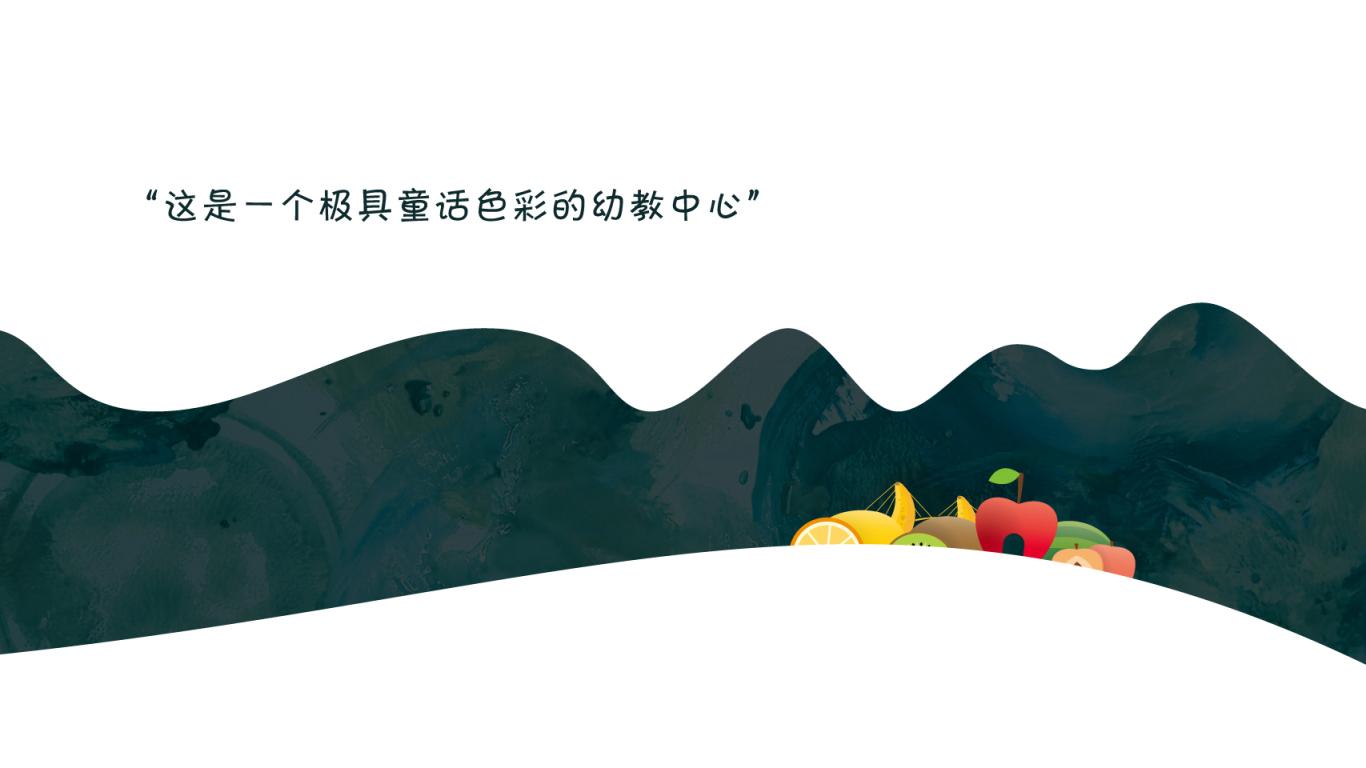 正果幼儿园图2
