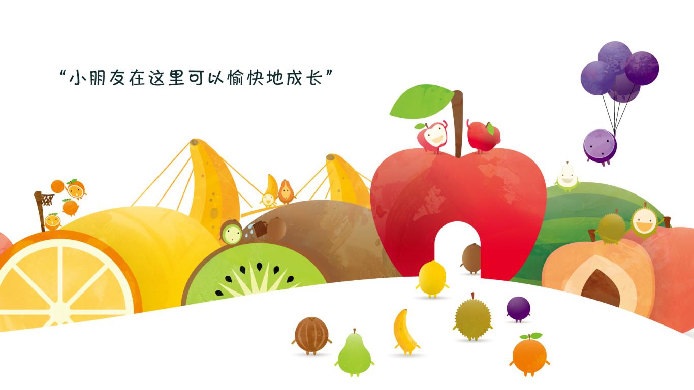 正果幼儿园图4