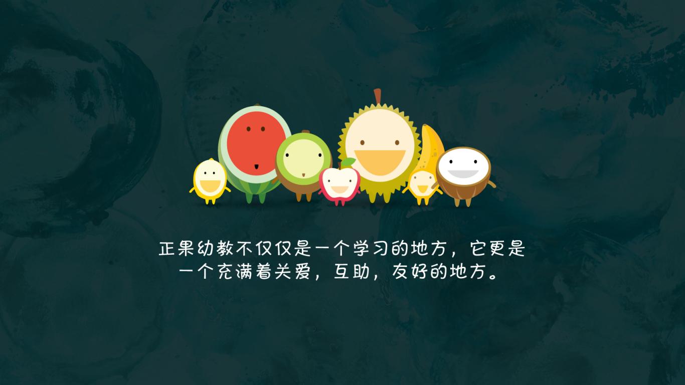 正果幼儿园图8