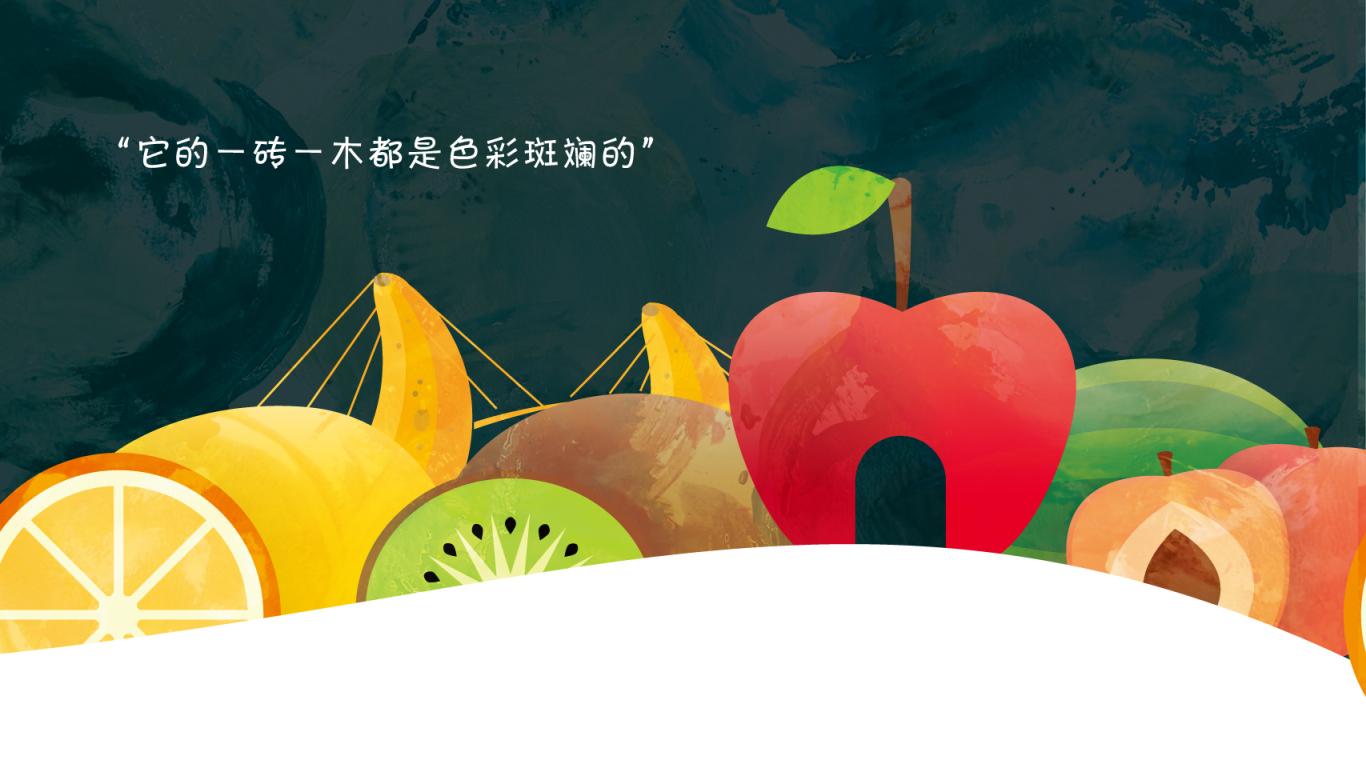 正果幼儿园图3