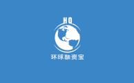 环球融资宝LOGO设计