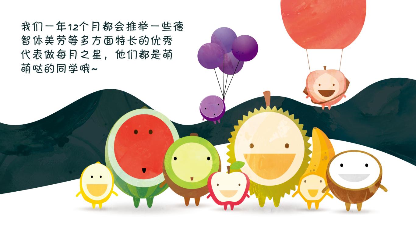 正果幼儿园图5