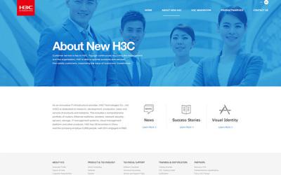 H3C官网首页设计