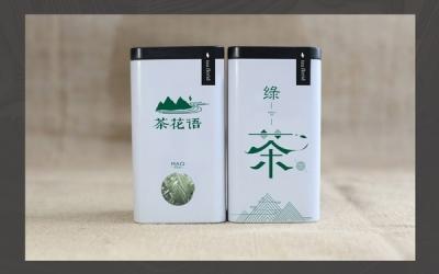 茶花语(茶叶)产品外包装设计