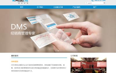 迈志科技官网