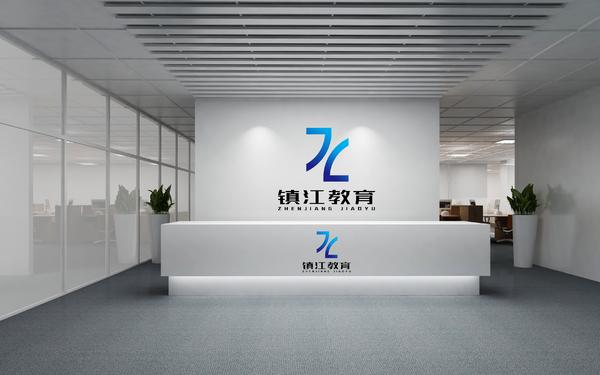 镇江教育logo