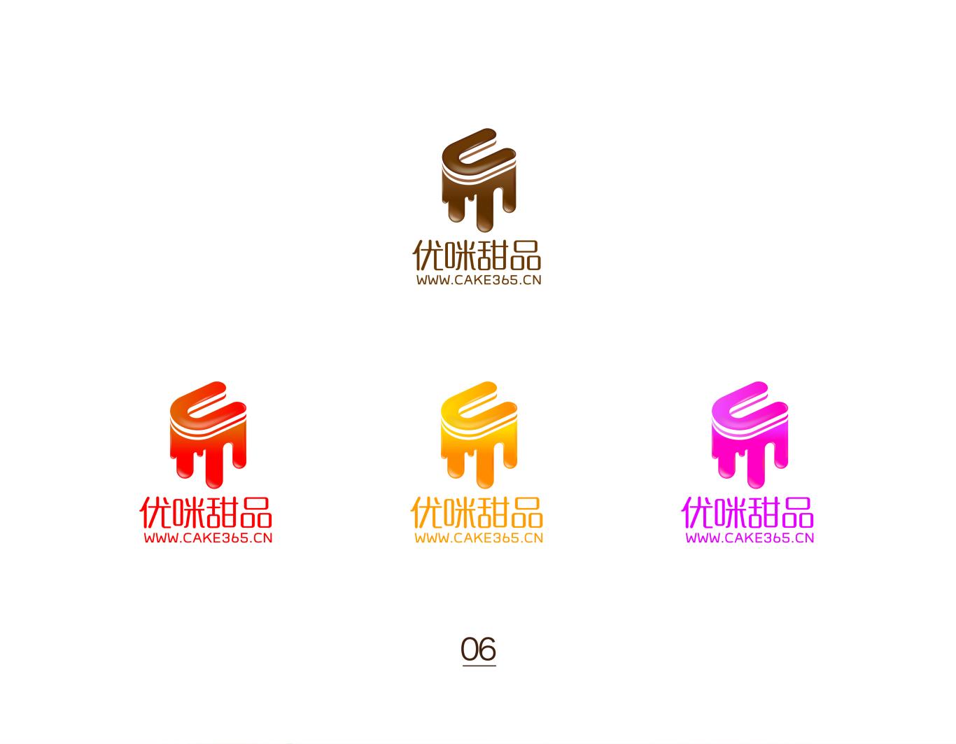 logo logo 标志 设计 矢量 矢量图 素材 图标 1366_1063