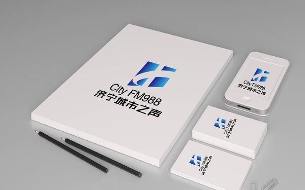 济宁高新区广播电台品牌形象设计