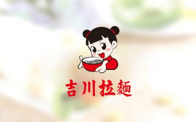 吉川拉面品牌項目logo設計