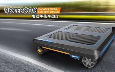 新能源交通工具 电动平衡车设计...