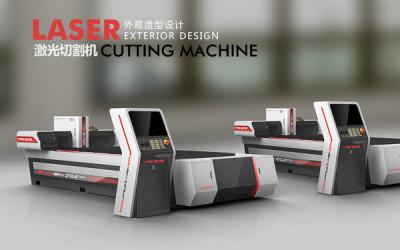 机电机床设备设计 激光切割机...