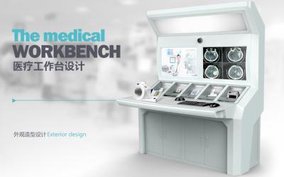 医疗机械设备设计 医疗器械远程...