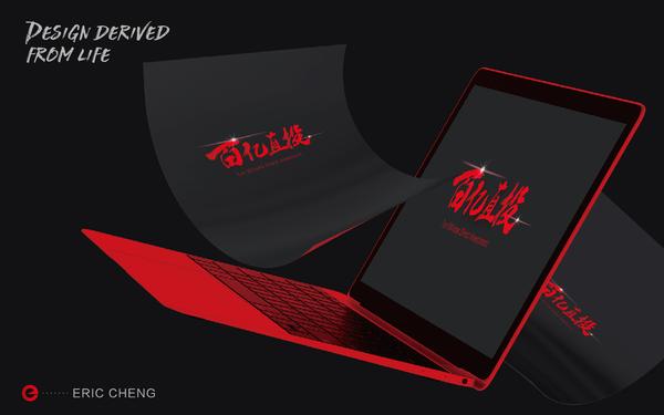 百亿直投活动品牌形象标志LOGO设计