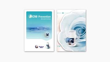 海狗溢芙軟膠囊宣傳單設計(雙面)