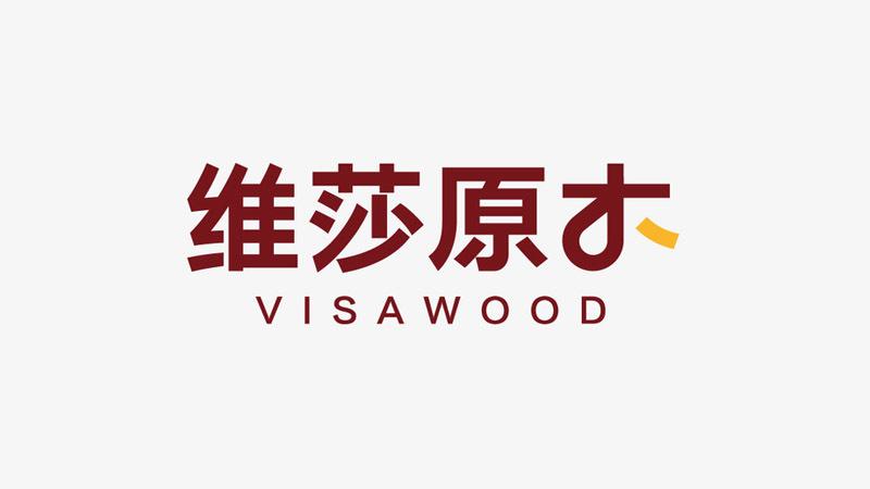 维莎原木家具品牌LOGO设计