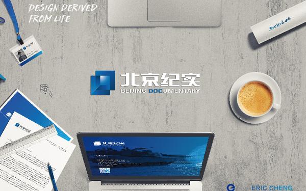 北京纪实频道标志logo设计及物料设计