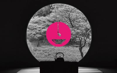 风朴自然花茶品牌设计
