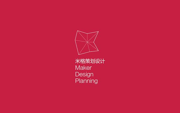 米格策划logo