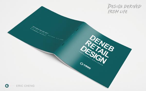 北京东熙国际商业室内设计策划公司标志LOGO设计及画册网站设计